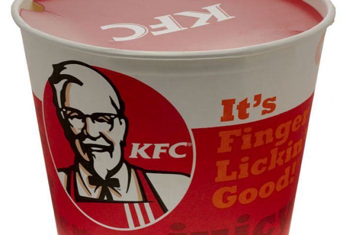 Finger lickin great marketing slogans